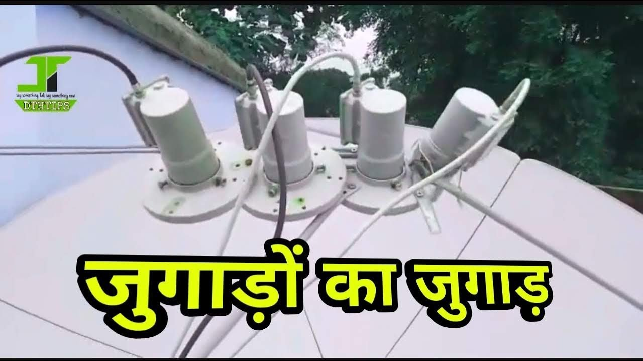 Multi satellite Set up | Intelsat 20 + Intelsat 17 + Apstar 7 And Insat 4A