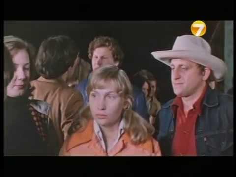 На берегу большой реки (1980) фильм смотреть онлайн