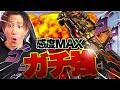 感度MAX男のフラットライン.exe【Apex Legends】