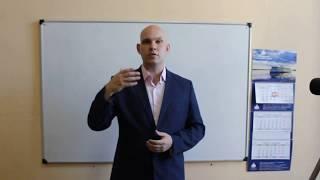 видео Индивидуальный репетитор по физике или курсы – что выбрать?