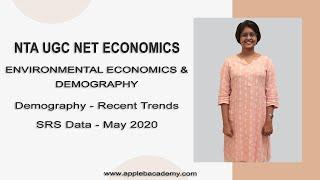NTA UGC NET ECONOMICS ONLINE COACHING | DEMOGRAPHY | SRS BULLETIN -RECENT DATA | CBR | CDR| IMR| NGR