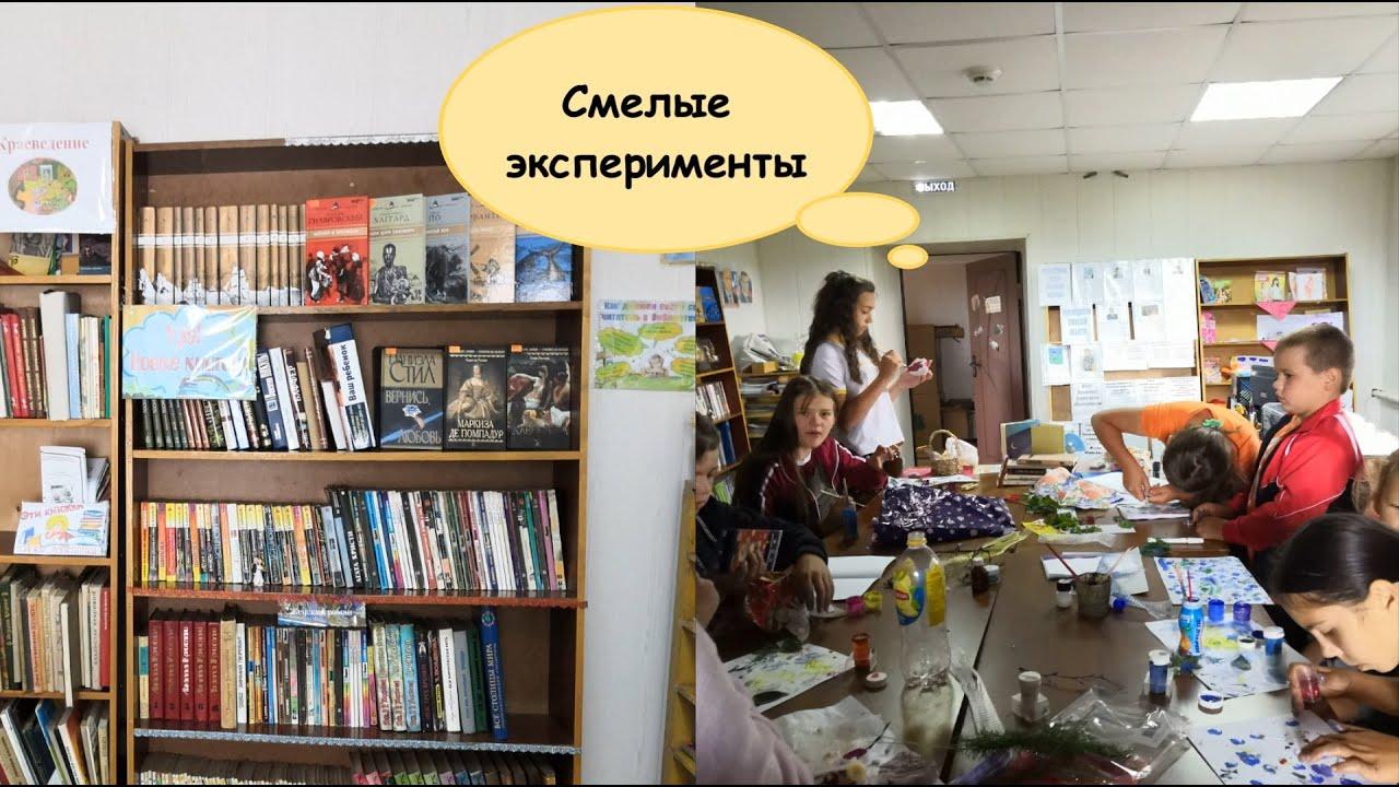 Юрасовская библиотека приглашает в гости