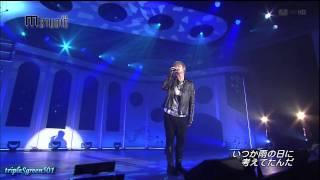 [HD] Heo Young Saeng - Rainy Heart (JJs Mstudio)