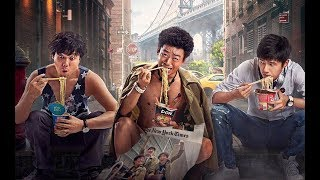Chinese Comedy Action Movies With English Subtitles Full Movie 2018 Funny Chinese Thriller Movies