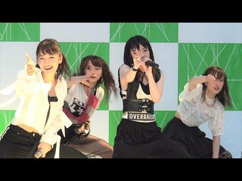 フェアリーズ ☆ Fashionable (歌詞入り) 2018.06.22 ラゾーナ川崎 1830