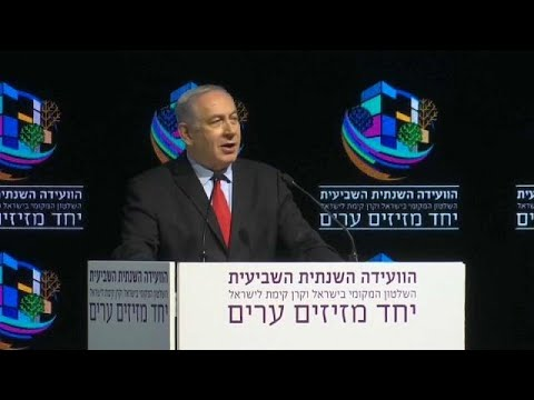 Israel's Prime Minister Benjamin Netanyahu ridicules corruption allegations against him