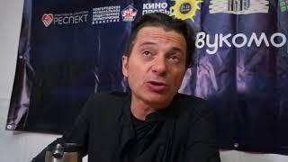 Вадим Самойлов - фестиваль