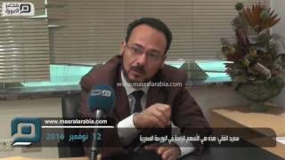 مصر العربية | سعيد الفقي: هذه هي الأسهم الرابحة في البورصة المصرية