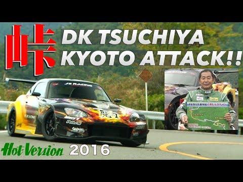 土屋圭市 & 魔王S2000 京都嵐山を全開!!【Best MOTORing】2016