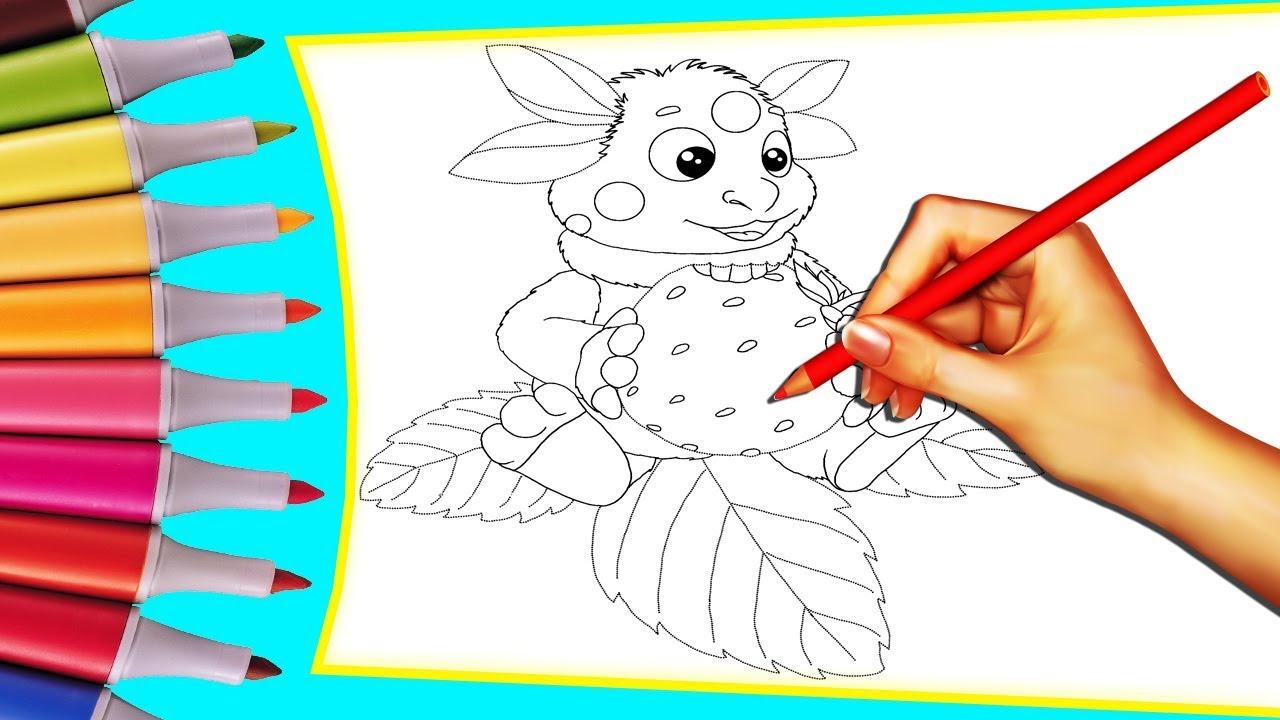 Детские раскраски для малышей из мультфильма Лунтик и его ...