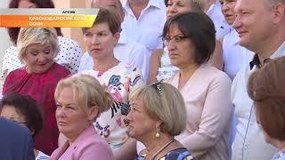 Ленинградская область использует опыт Сочи в благоустройстве. Новости Эфкате