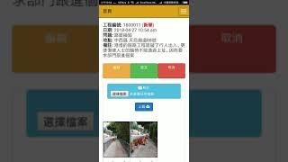 Road Reporter Hong Kong (RRHK) : Your road reporter in Hong Kong Mp3