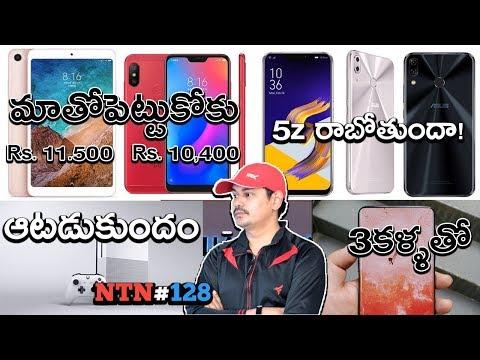 Nanis TechNews Episode 128: Asus ZenFone 5Z India Launch ~ in Telugu ~ Tech-Logic