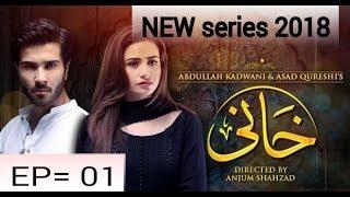 Khaani Episod 01 || New series 2018