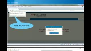 Digital Signature Apply To Mponline Kiosk User......