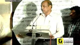 Suriya Nagaram Audio Launch Part 1
