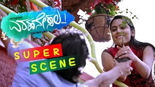 Kannada Super Scenes | Dhananjay Gives Flower Pots To Sangeetha Bhat | Eradanesala Kannada Movie