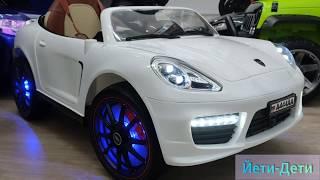 Porsche Panamera обзор детского электромобиля