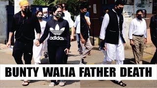 Film Producer Bunty Walia S Father Pirthi Paul Singh Passes Away Bunty Walia Father Death News Youtube Are you looking to get in touch with bunty s walia for commercial opportunities ? film producer bunty walia s father pirthi paul singh passes away bunty walia father death news