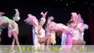 2016 、12/18.19浅草東洋館公演 二部のダイジェスト!! 短いですがぜ...