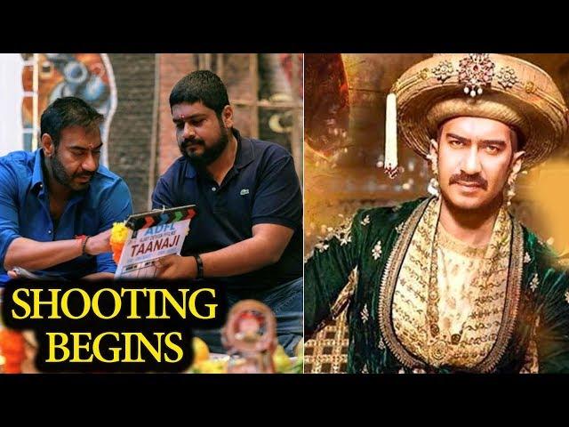 Ajay Devgn ?? Film Tanaji ?? ?? ?? ??? Shooting ????   Film ?? Set ?? ??? ?? ??????? Photo