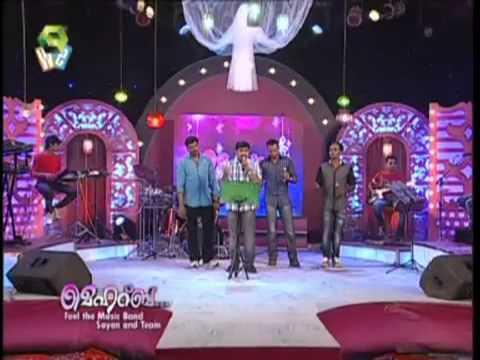 Ellam Padaithulla  Afsal Singing in MEharuba Episode 3 on 22 02 2013