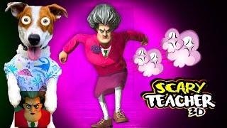 ???????? Злая Училка Мучилка ► Scary Teacher 3D  ► Полное прохождение - 2 глава
