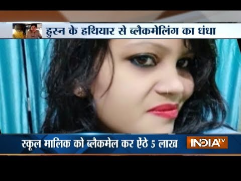Woman held for blackmailing people through personal photos and videos in Moradabad