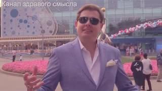 Евгений Понасенков: утренние мечты о трудовой жизни