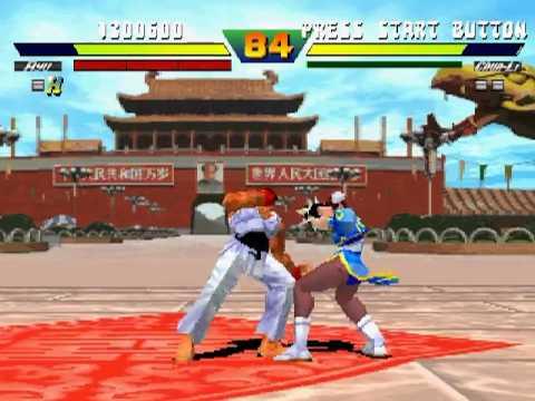 Street Fighter EX Plus Alpha [PS1] - CPU Akuma