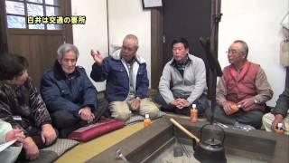 やってんびゃー 〜白井 十石市編〜