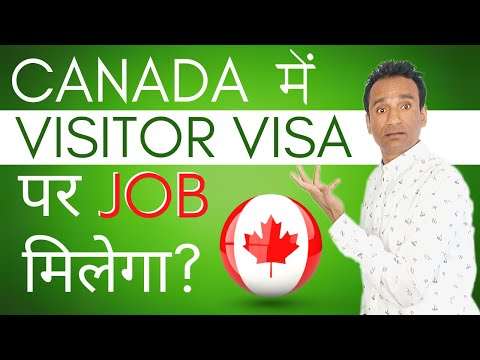 Can I Work In Canada On A Tourist Or Visitor Visa | हिंदी में