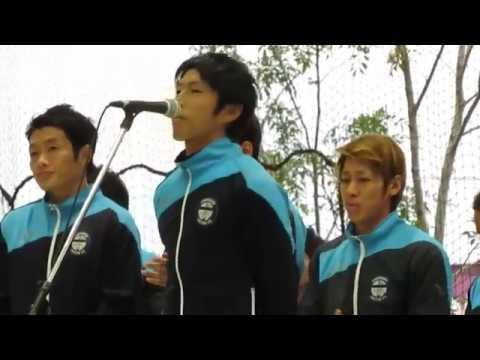 161204 No.2 麻生 瞬 選手 ご挨...