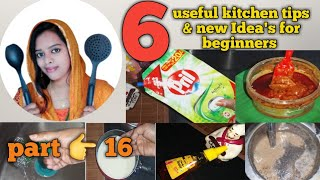 6 useful kitchen tips  & new ideas in tamil