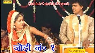 Bhojpuri Muqabla- Jodi No 1 Part 2