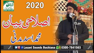 Alama Asad Madani at miladun nabi program at 591 G.B 2017