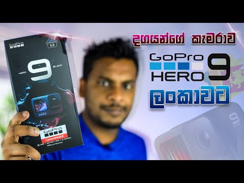 GoPro Hero 9 Black Action Camera in Sri Lanka
