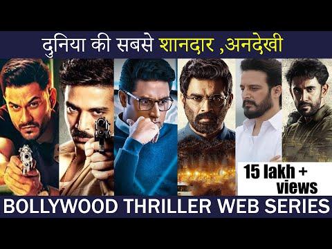 Best Crime Thriller web series in Hindi || Thriller Hindi web series 2019 ||The Choice Box