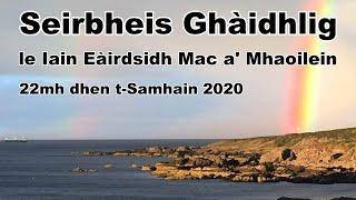 Seirbheis Ghàidhlig, 22mh dhen t-Samhain, 2020