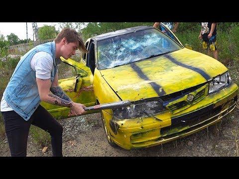 Видео как разбивают машины