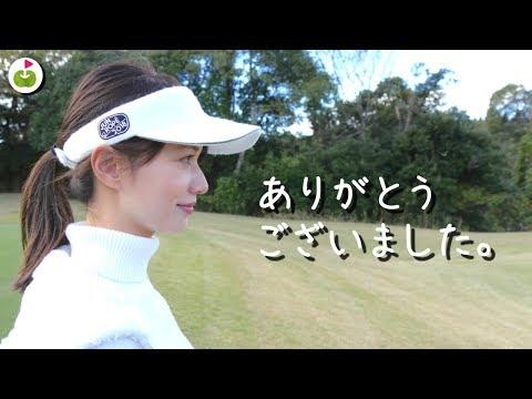 【ありがとう】リンゴルフオープン9会場で実施できました!