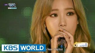 Download Video TAEYEON (태연) - I (Feat.kanto) [Music Bank COMEBACK / 2015.10.09] MP3 3GP MP4