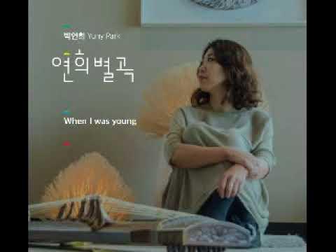 Waltz for Gayageum줄풍경 - 박연희 Yuny Park
