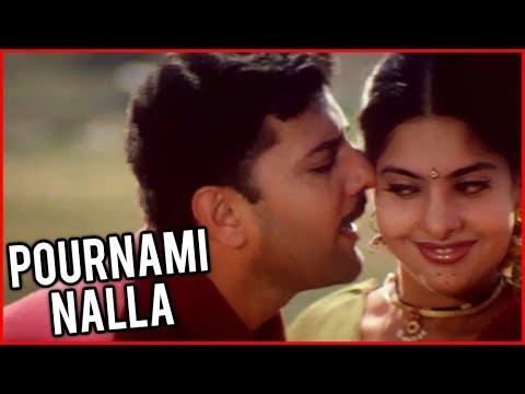 Pournami Nalla Song | நாகாத்தம்மன் | Nagathamman Tamil Song | Old Classic Tamil Song | Rajshri Tamil