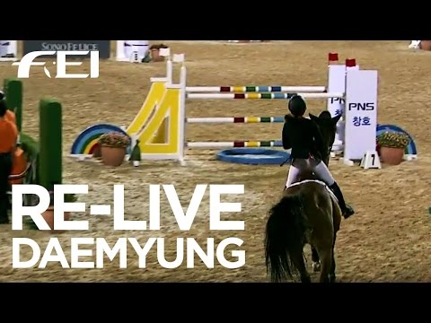 LIVE - 2017 Daemyung Cup CSI 3* - Day 1 (Friday)