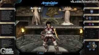 Видео Обзор Alvegia Online