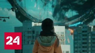 Приоткрыта завеса тайны фильма