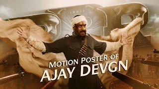 अजय देवगन मोशन पोस्टर - RRR मूवी   एनटीआर, राम चरण, आलिया भट्ट   एसएस राजामौली