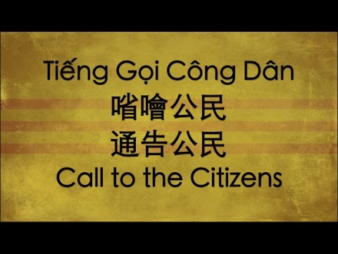 【SOUTH VIETNAM NATIONAL ANTHEM】Call to the Citizens (通告公民) w/ ENG lyrics