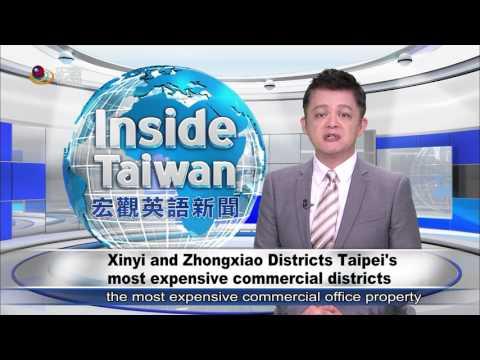 台北建物買賣登記棟數 創近30年新低 Taipei City recorded lowest property sales since 1989—宏觀英語新聞